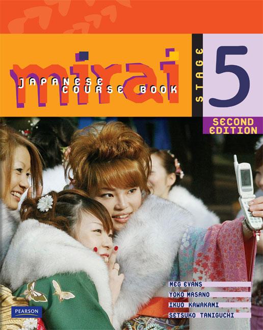 Mirai Stage 5 Coursebook 2E